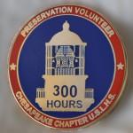 300 hrs pin