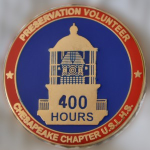 400 hrs pin