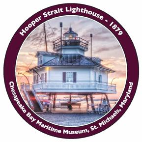 Hooper Strait Lighthouse